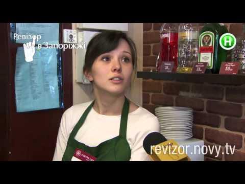 Кафе Coffee Life - Ревизор в Запорожье - 28.09.2015
