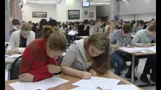Все для ЕГЭ. Разбор типового теста по обществознанию (видео 1)