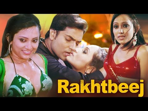 Rakhtbeej Full Movie | Latest Hindi Movie 2019 Full Movie | New Released Hindi Action Movie | HD