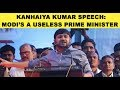 Kanhaiya Kumar speech: Modi is a useless Prime Minister