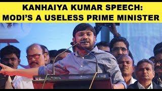 Kanhaiya Kumar speech: Modi is a useless Prime Minister