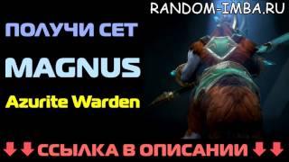 Random-Imba.ru - Сет на Магнуса Azurite Warden