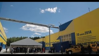 Грандиозное открытие завода ПЕНЕТРОН в Екатеринбурге(Этот видеоролик был создан для англоязычной аудитории (поскольку гидроизоляционные материалы системы..., 2016-06-28T04:31:08.000Z)