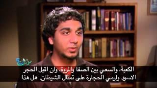 Why Farhan left Islam? thumbnail