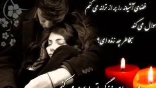 Qubool hai Mitwa Ishq Pe Zor Nahin best scene  by perwez - YouTube.flv