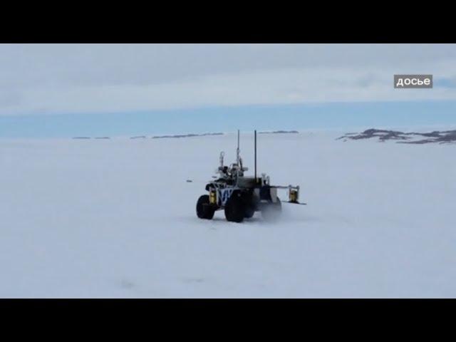 Китайские ученые протестировали первого робота для исследования льда Антарктики