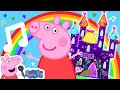 🌈 Rainbow, Rainbow  🎵 Peppa Pig My First Album 5# | Peppa Pig Songs | Kids Songs | Baby Songs