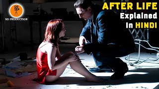 After Life 2009 Hollywood Movie Explained in Hindi | Liam Neeson | Christina Ricci | 9D Production