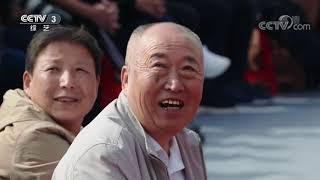 [喜上加喜]自称很老实的王鹤能否俘获女嘉宾的心?| CCTV综艺