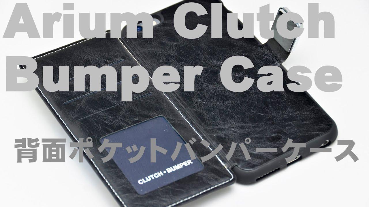 brand new 6a926 a009f Arium Clutch Bumper Case 背面ポケットバンパーケース