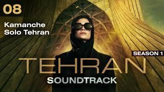 Tehran: Season 1 - Kamanche Solo Tehran (Soundtrack)