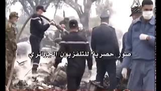 Algérie crash d'un avion militaire Le nombre de victimes à 257 .   11/04/2018