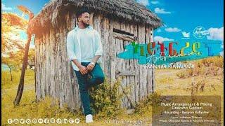 🇪🇷 🇪🇷  MUST_WATCH   ኣይትፍረዱኒ New Amazing Eritrean Gospel Video 2019 Adhanom Teklemariam