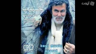 درگذشت حبیب و آخرین آهنگش که به خاطره ها پیوست