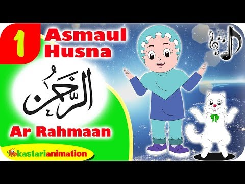 ASMAUL HUSNA 1 - AR RAHMAAN bersama Diva | Kastari Animation Official