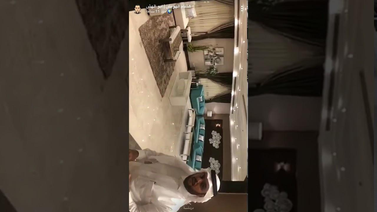 تغطية هشام (ابوالهش)لفلل عالية الشرق بالمدينة(المالك والمصمم والمنفذ:عقارات ومقاولات الجربوع)