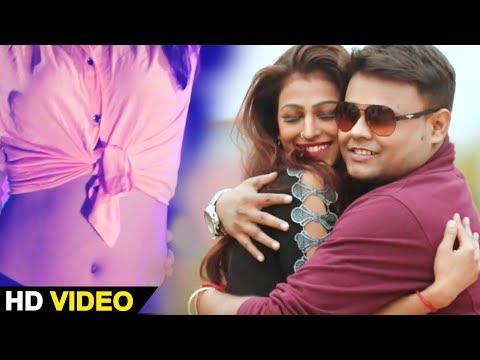 Deepak Dildar || Shadi Me Aihe || Bhojpuri Song
