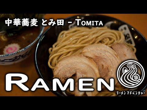 Tomita (とみ田) Tsukemen Cooked At Home - Giftpack Ramen