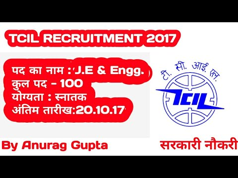 Telecommunications Consultants India Ltd Recruitment 2017 – 100 Junior Engineer & Engineer Posts | A