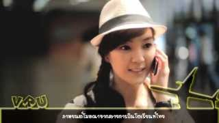 Orient Thai Airline