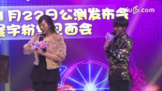 【酷6娛樂】華晨宇代言《天天炫舞》遭粉絲表白送豪車