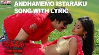 Andhamemo Istaraku Song With Lyrics - Don Seenu Songs - Shriya Saran,Anjana Sukhani