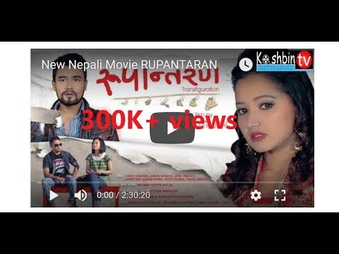 New Nepali Movie RUPANTARAN