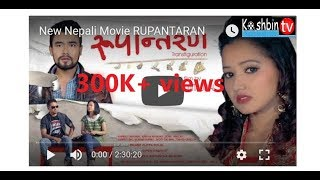 New Nepali Movie RUPANTARAN, AASHA KHADKA