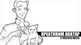 RUDI: Рисуем аватарку вконтакте