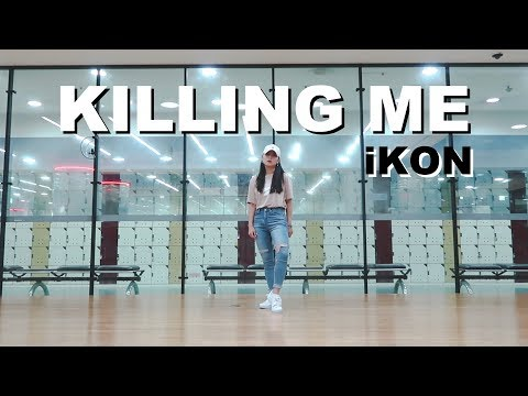 IKON - '죽겠다(KILLING ME)' - Lisa Rhee Dance Cover