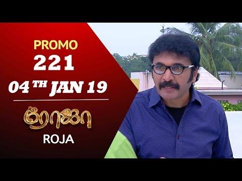 Roja Promo 04-01-2019 Sun Tv Serial Online