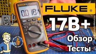 Fluke 17B+ Обзор и тест мультиметра с мировым именем
