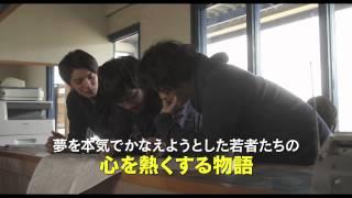 『サムライフ』 出演:三浦貴大、松岡茉優、加治将樹、柾木玲弥、山本涼...
