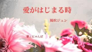 1974年 作詞:有馬三恵子 作曲:平尾昌晃.