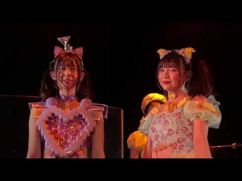 Wa-Suta - Chiisana Chiisana