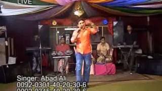 009 Tu Sari Di Sari (Singer Abad Ali)