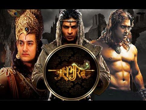 Mahabharata official trailer. S S Rajamouli/Salman Khan/Shahrukh Khan/Amir Khan.