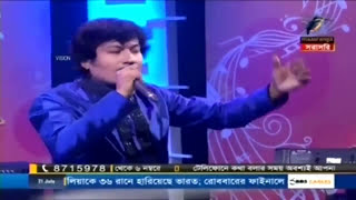 Ami Khujechi Tomay Mago By Rashed Closeup 1 new Live Show