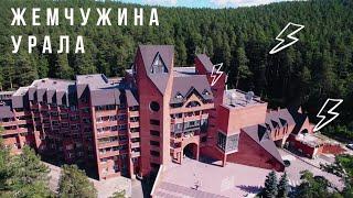видео Санаторий Жемчужина Урала, оз. Тургояк