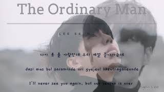 Download LEE SEUNG GI(이승기)_The Ordinary Man(뻔한남자) ENG. LYRICS #이승기 #TheOrdinaryMan #SingerLeeSeungGiComeback