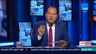 بالورقة والقلم - الديهي: توكل كرمان الإخوانية تعترف بدور الجزيرة فى خراب المنطقة العربية
