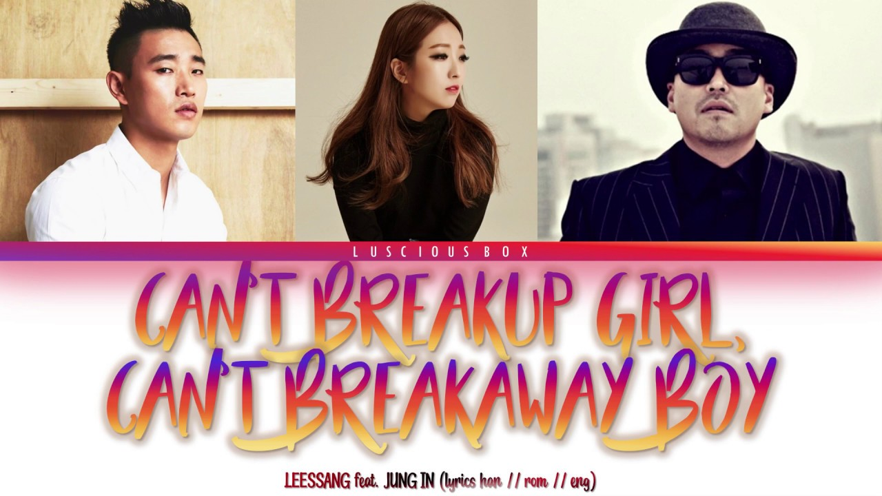 Download LeeSSang feat JUNG IN - Can't Breakup Girl Can't Breakaway Boy (Color Coded Lyrics/가사 Han//Rom//Eng)