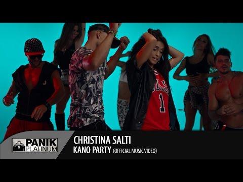 Χριστίνα Σάλτη - Κάνω Πάρτυ / Christina Salti - Kano Party | Official Music Video HQ