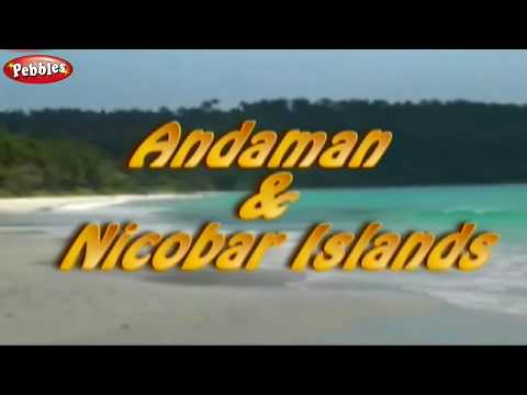 Tourism Places in Andaman || South India Tourism in Hindi || Tourist Places to Visit