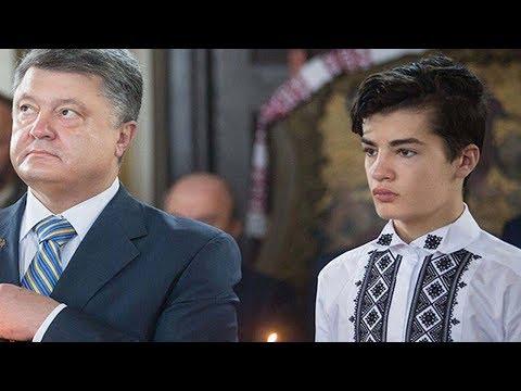 Сын Порошенко загнал отца в тупик. Подставил перед допросом.