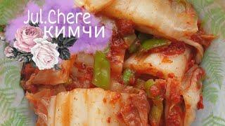 как приготовить кимчи (чимчи) 배추김치  корейская кухня  BAECHU KIMCHI(предлагаю вам еще 1 вариант приготовления кимчи ) этот вариант получается нечто средним между южным вариан..., 2015-12-24T16:35:37.000Z)