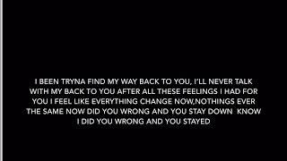 PHORA-blame on me (Lyrics)