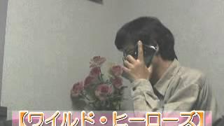 「ワイルド…」新設「日テレ日曜ドラマ」夜10時台! 「テレビ番組を斬る...
