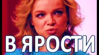 Цымбалюк Романовская uзбuлa народную артистку на 'Пусть говорят'!