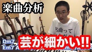 乃木坂46の『My rule』が超エモい!!